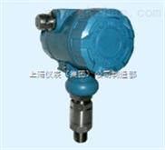 自仪一厂 YSH-1微压变送器