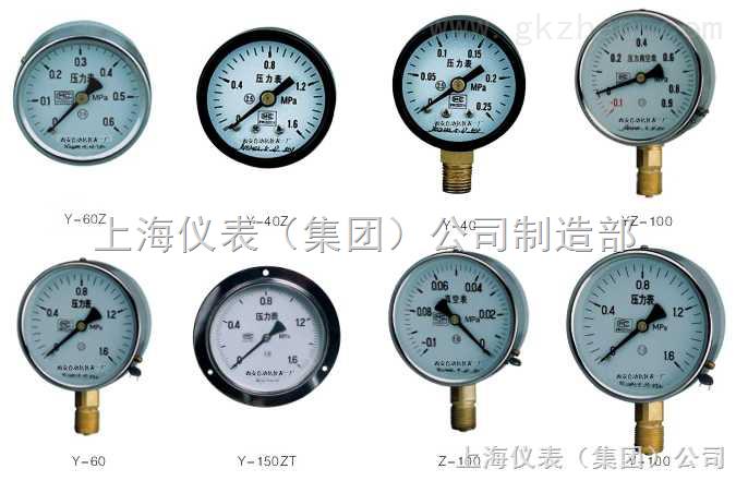 上海压力表厂 Y-100一般压力表