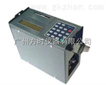 广州方时供应便携式超声波流量计