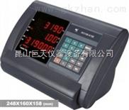广州XK3190-A15+E称重显示器,耀华XK3190-A15+E称重显示器