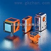 IFM针对特定应用的光电传感器/易福门光电传感器