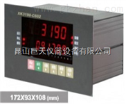 xk3190-c602控制仪表,耀华xk3190-c602称重显示控制器