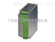 菲尼克斯导轨式开关电源QUINT-PS-100-240AC/24DC/5