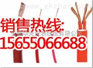 KGG32铜芯硅橡胶绝缘硅橡胶护套细钢丝铠装控制电缆