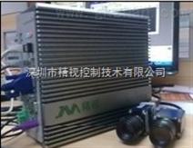 精视医疗影像计算机FVC320品质坚若磐石
