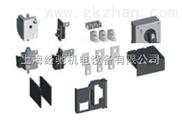 CL系列接触器附件