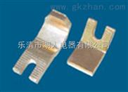 CJ12-600A交流接触器触头 CJ12-600A动静触头