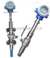EMFM广东插入式污水流量计,广东插入式废水流量计