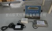 XK3101(shark-ib)称重显示器,常州宏力XK3101(shark-ib本安型防爆仪表