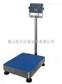 150公斤防爆电子台秤,150公斤45*60厘米防爆电子台称