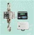 15吨无线带打印电子吊磅,杭州15吨打印无线电子吊磅秤报价