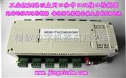 网口控制模块 以太网、串口2种通讯方式 24路继电器模块