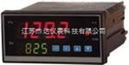 江苏苏州JD-XMTA100智能显示调节仪