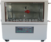 郑州沙尘试验箱,沙尘检测装置