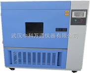 郑州水冷氙灯老化试验箱,风冷氙灯老化试验机