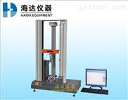 万能电子拉力试验机/广东惠州珠海万能电子拉力试验机