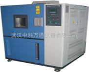 天津交变高低温检测设备