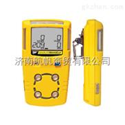 MC-4-硫化氢浓度检测仪,硫化氢气体检测仪,硫化氢超标检测仪