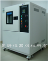 JT系列-高低温试验箱_高低温箱