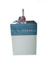 bch-a-低温脆性冲击试验机,单式橡胶低温脆性冲击试验机