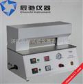双面热封试验机,热封测试仪,塑料薄膜热封仪