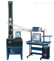 QJ210A三轴压缩测试仪