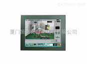 Hanteck 19寸嵌入式工业平板电脑(内置组态王)