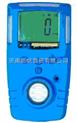 GC210-氯化氢检测仪,氯化氢气体检测仪,氯化氢浓度检测仪