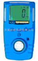 GC-210-氯化氢气体检测仪,氯化氢浓度检测仪,氯化氢检漏仪