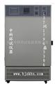 YW-250SDP-北京药品稳定性试验箱/南昌药品综合试验箱/成都药品检测机