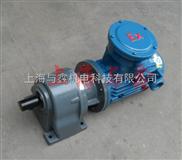 FGH-减速电机-防爆减速机-加长轴特种电动机