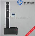 纸张抗张强度试验机,纸张拉力试验机,原纸抗张力测定仪,