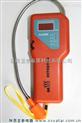 便携式可燃气体检测仪/天然气浓度检测报警仪