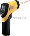 ET9865红外线测温仪