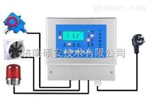 甲醛浓度检测仪