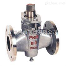 X43W-1.0C二通铸钢旋塞阀