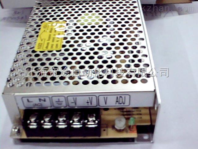 ske10c-12 ske10c-12台湾明纬meanwell各种开关电源充足货源