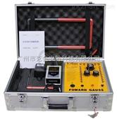 广东探测器厂家,注册送59短信认证-8000地下金属探测器,黄金探测仪报价