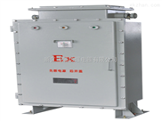 BQX52 系列防爆变频调速箱