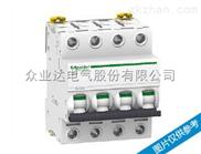 施耐德 IC65N 4P D20A 微型断路器 小开关