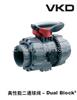 VKDIV高性能两通塑料球阀,FIP手动塑料球阀VKD系列