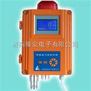 供应深圳单点壁挂式一氧化碳报警仪专业厂家