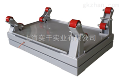 钢瓶电子秤2000公斤双层钢瓶电子秤