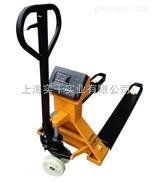 全不銹鋼液壓鏟車秤 1-2.5T液壓叉車地磅