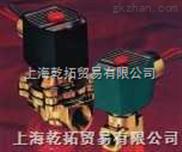 WBISG551A301MO/美国NUMATICS防爆电磁阀