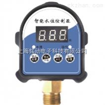 MD-SK水位控制器,水位自动控制器,智能水位控制器