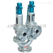 禹轩A37H/A38Y/A43H双联弹簧式安全阀-上海蒸汽安全阀 法兰安全阀