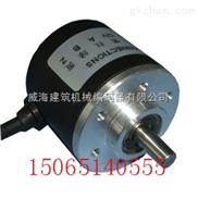 光电式位移传感器(旋转编码器