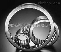 16FSH35轴承(16+35+20mm)(链缝机轴承)