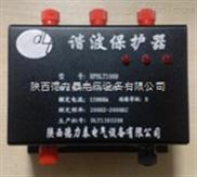 谐波保护器  HPDLT1000  谐波保护器